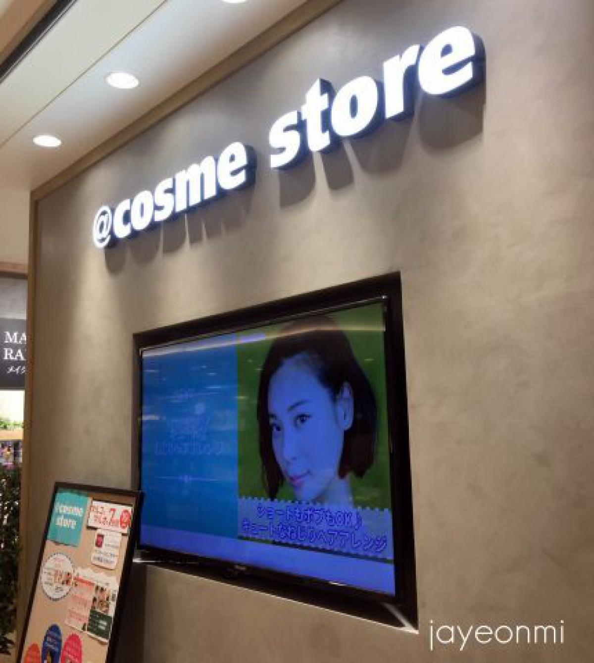 【買い物メモ】@コスメストアとツーリズムEXPOジャパンでの購入コスメ☆