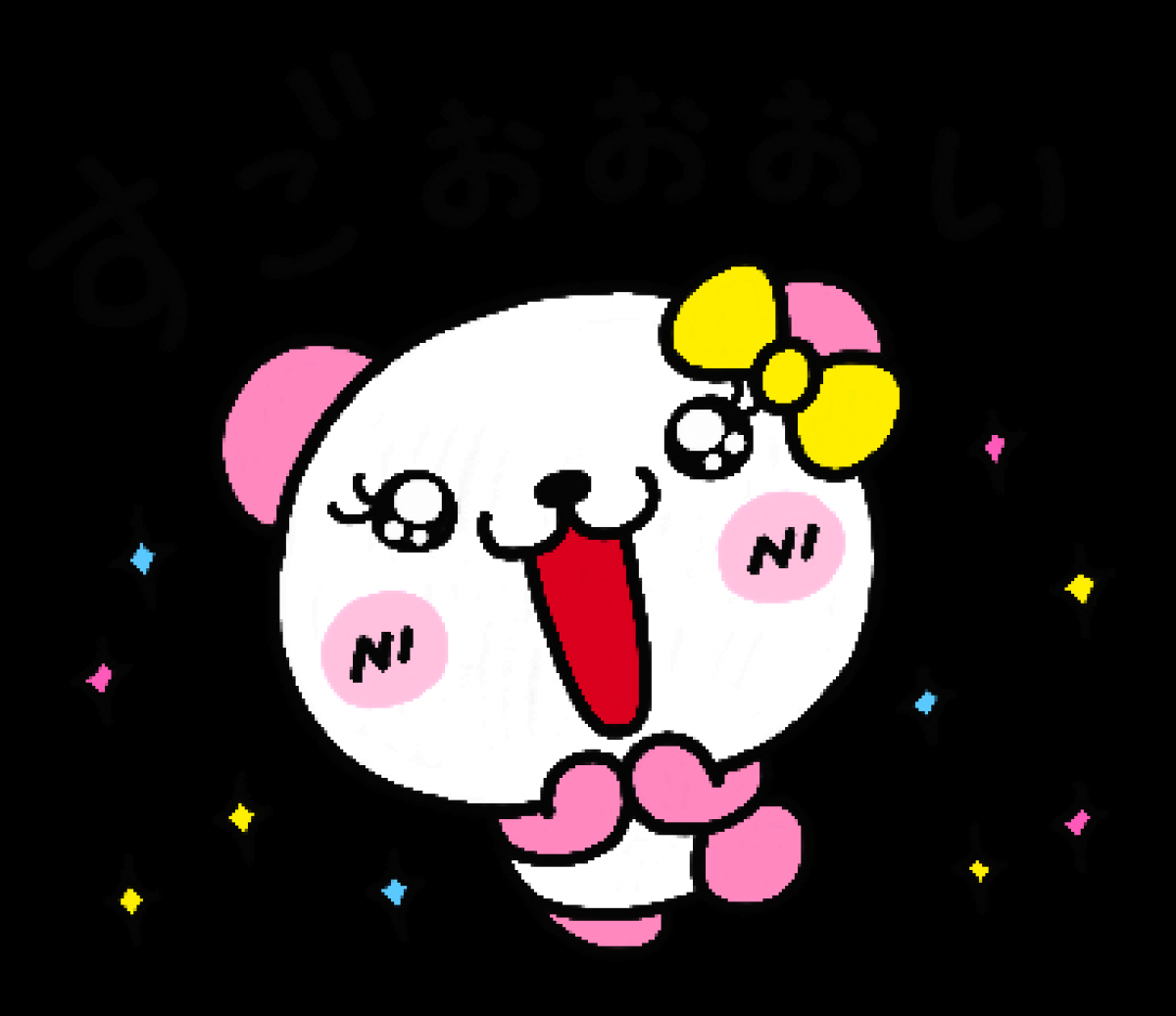 第9回日本化粧品検定 申込〆切まで後10日!