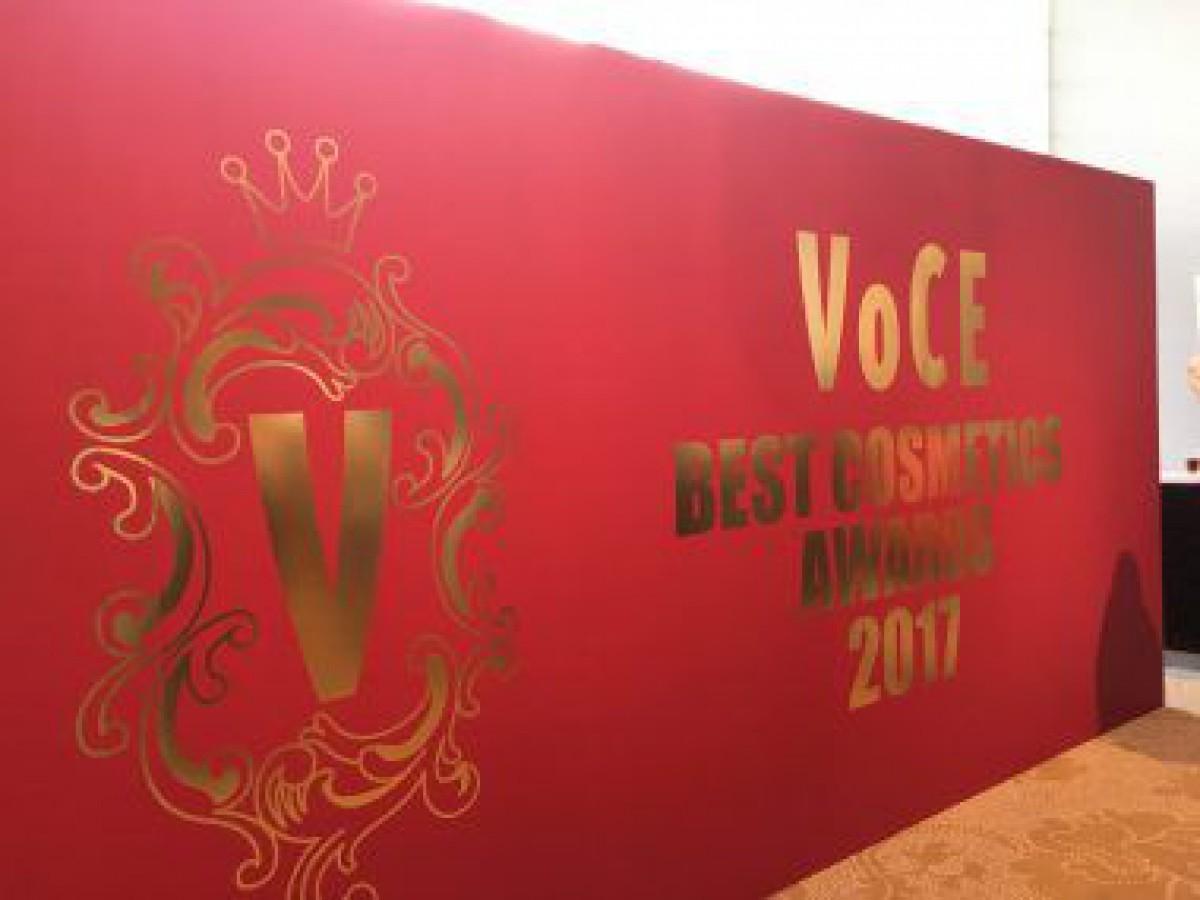 voceベストコスメ授賞式2017