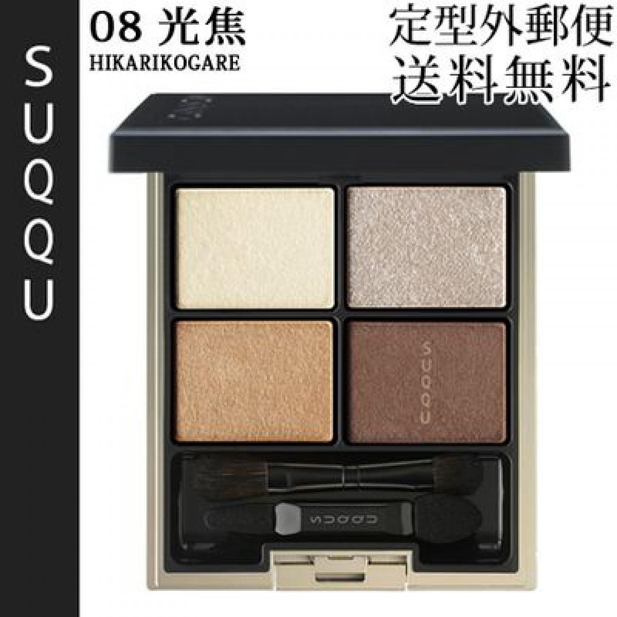 1月19日発売 SUQQU(スック)  2018春, 新・限定アイシャドウ, デザイニング カラー アイズ 3種, 楽天最安値/送料無料