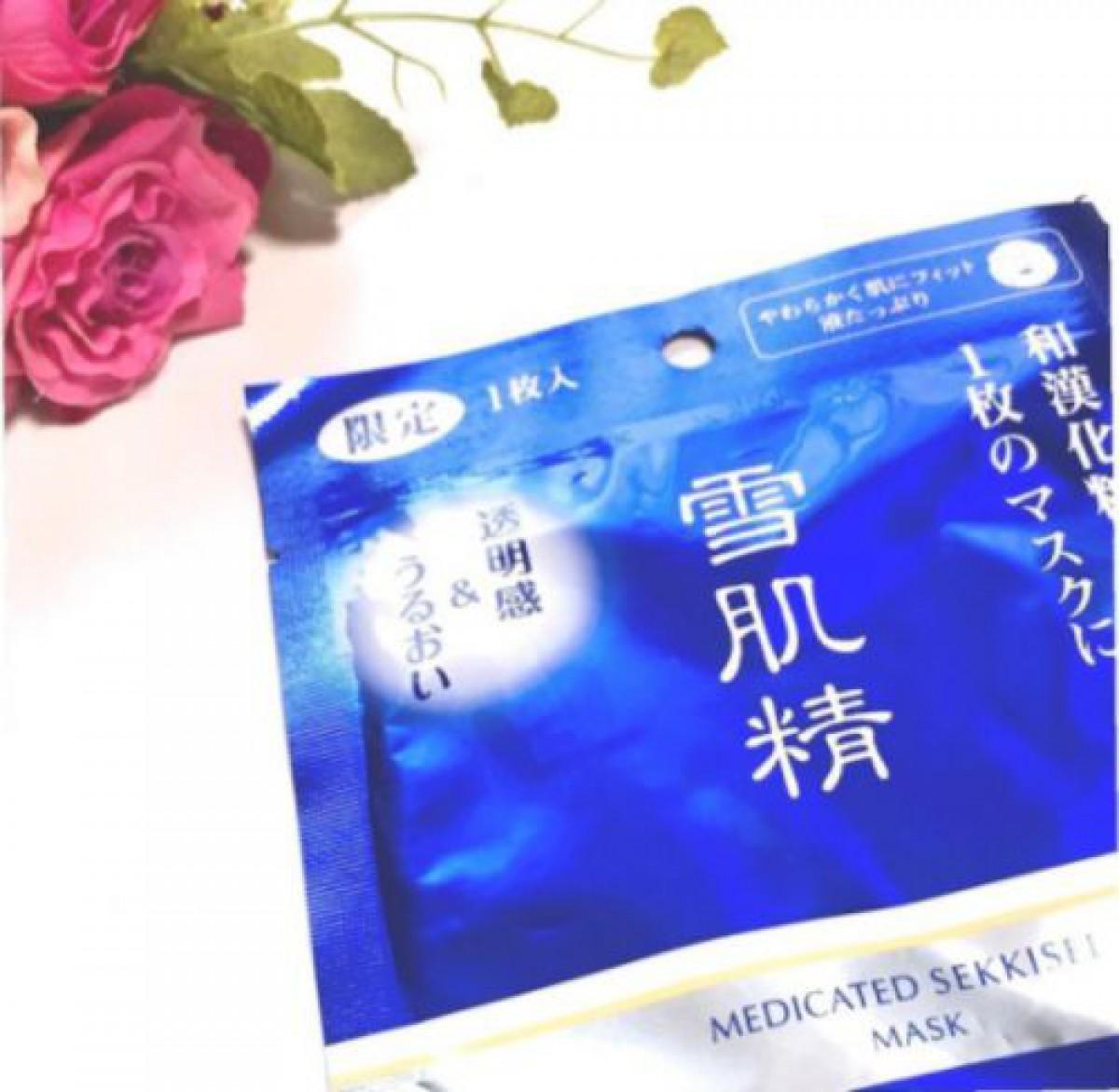 美白のための雪肌精、新商品マスク。人気の薬用化粧水10回分が1枚にギュッと凝縮