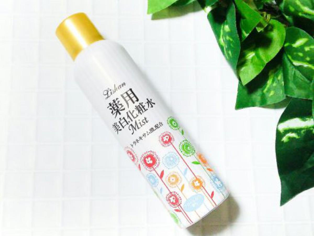 スプレー化粧水でスキンケアが楽ちん♡保湿しながら美白効果