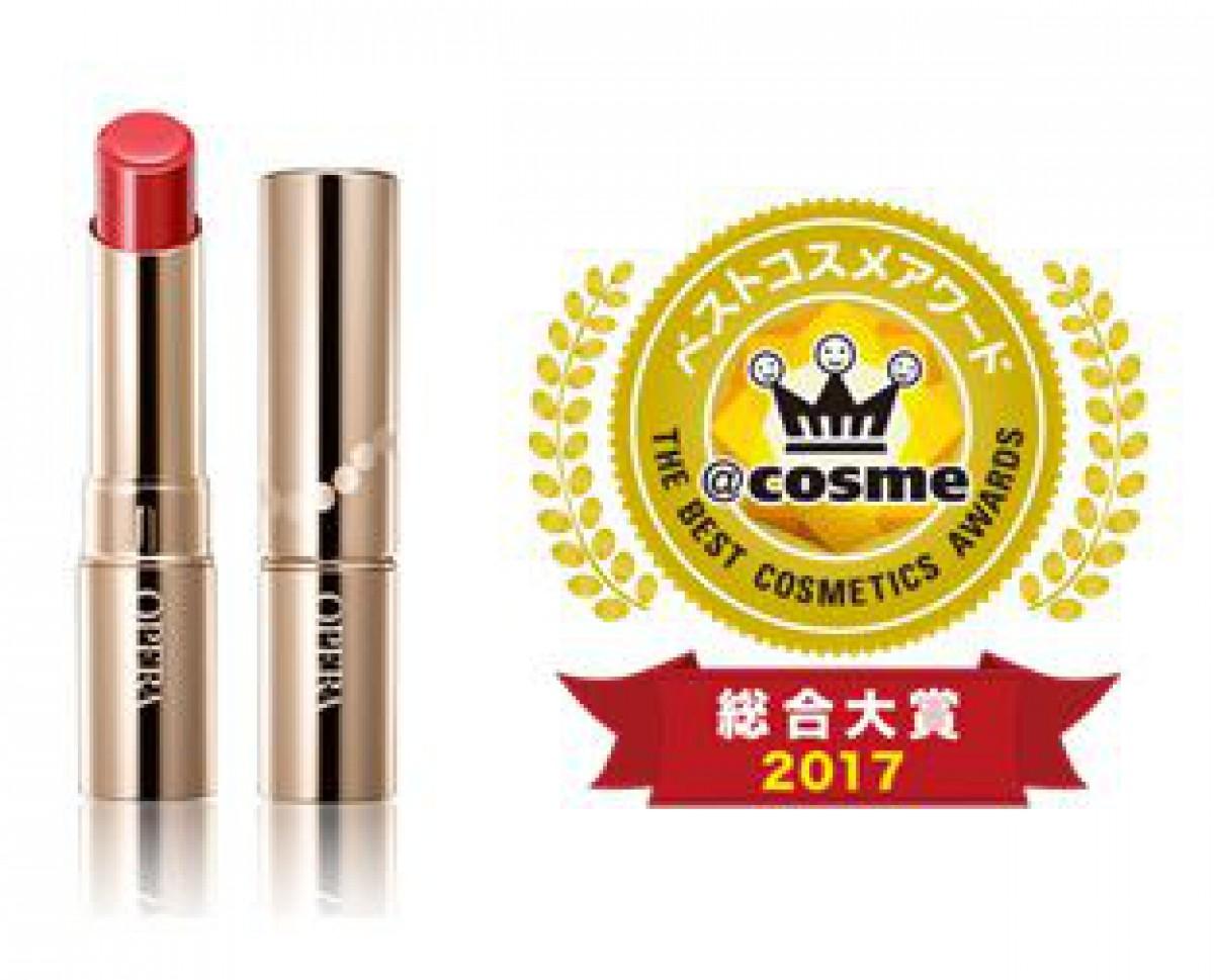 今年のベストコスメは?@cosmeが「ビューティアワード2017」発表