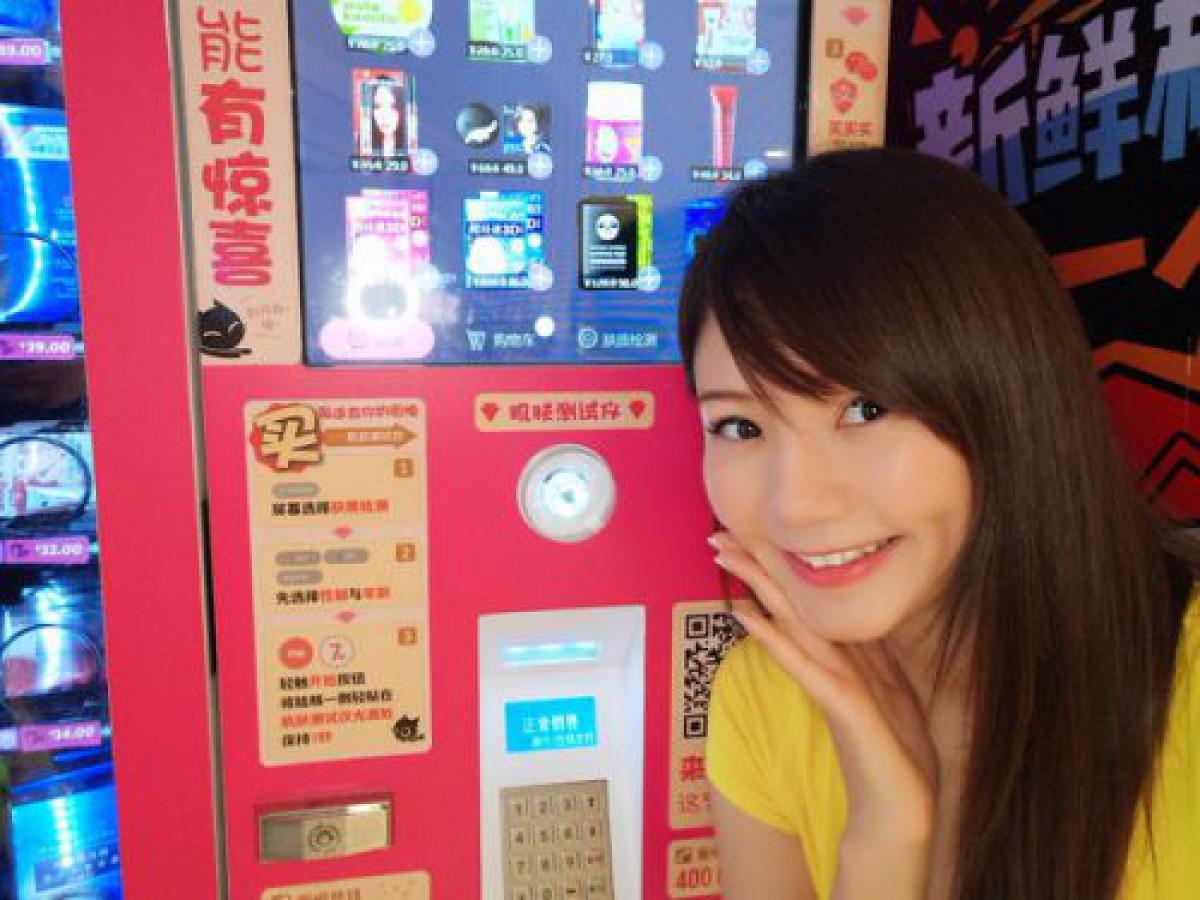 【デジージョ 動画レポ】中国・深センで見つけたセルフスキンケアマシン+コスメ自動販売機