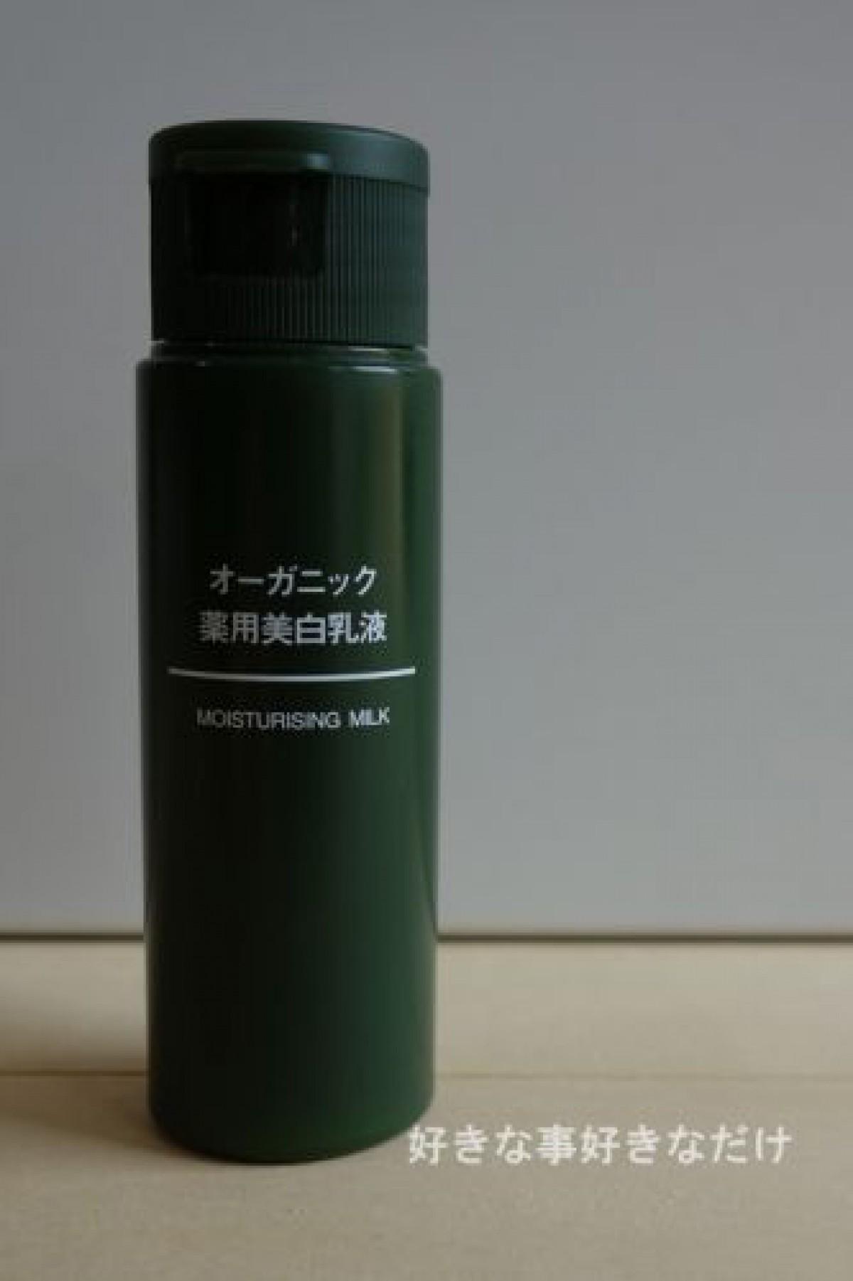 【コスメレポ】無印良品 オーガニック薬用美白化粧液