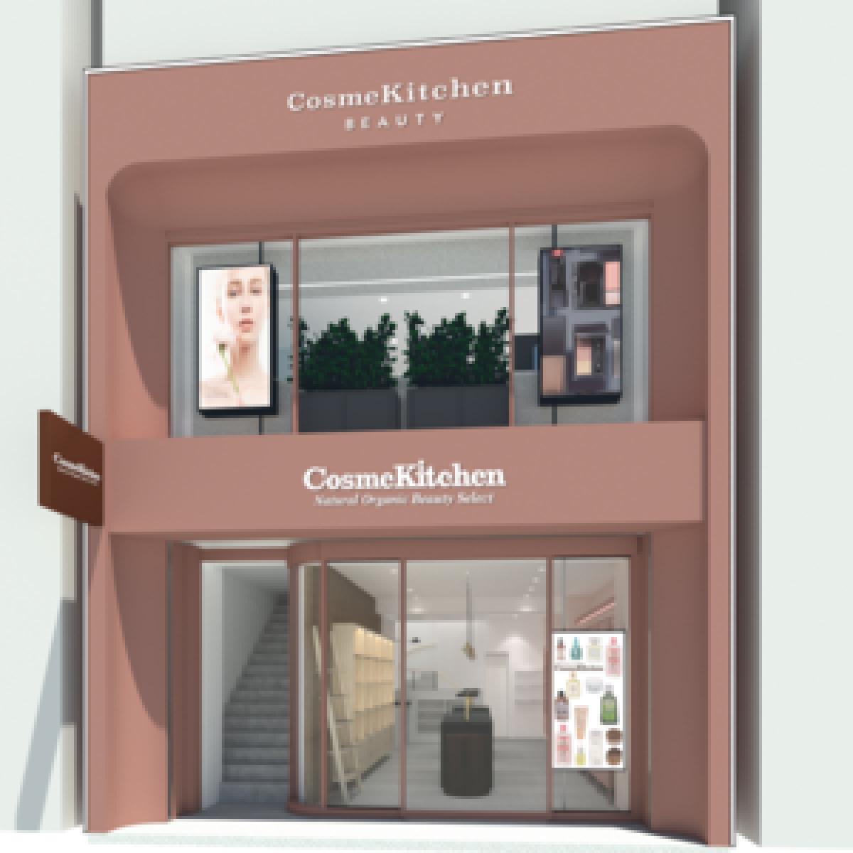 「コスメキッチン」初の路面店が表参道にオープン