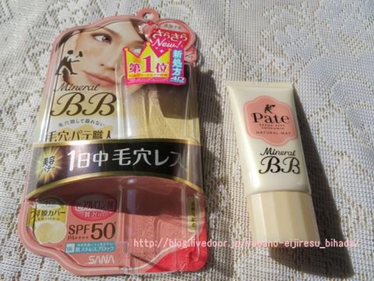 鈴木奈々さん愛用毛穴パテ職人bbクリームNMのカバー力を試してみました