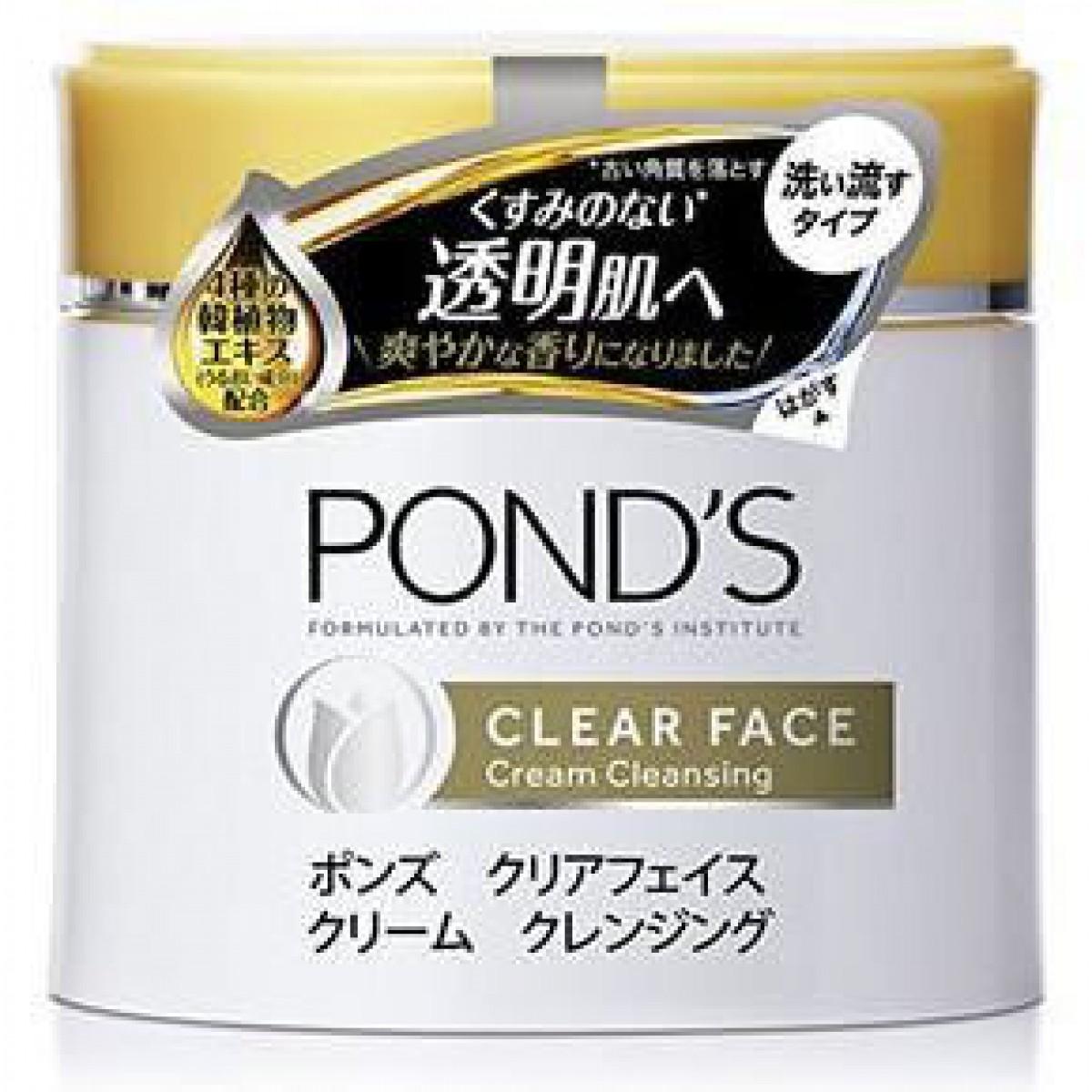 プチプラが嬉しい♡透明美肌を作る優秀クレンジングコスメ7選