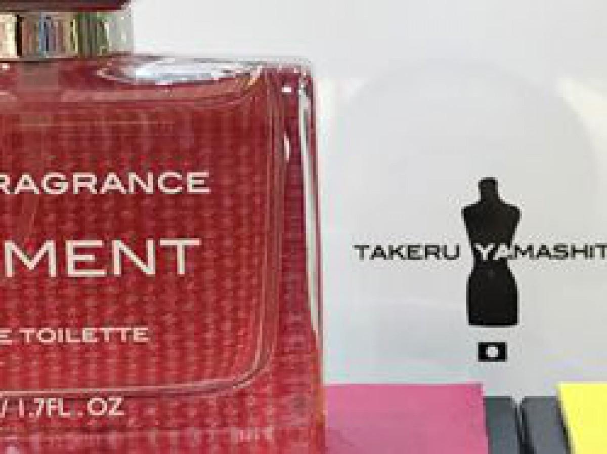 日本発のフレグランスブランド 香りで自由に個性を表現する【ガーメント】