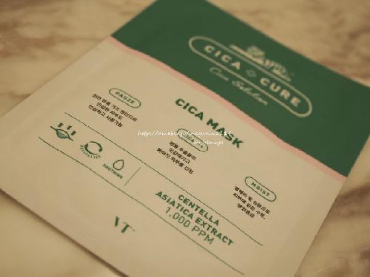 最近CICAが気になってこのシートマスクも購入♪
