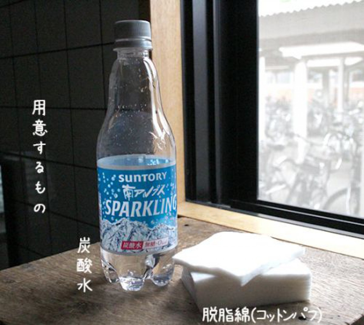 【NHKあさイチ】炭酸水でニキビ肌荒れ改善⁉炭酸パックのやり方