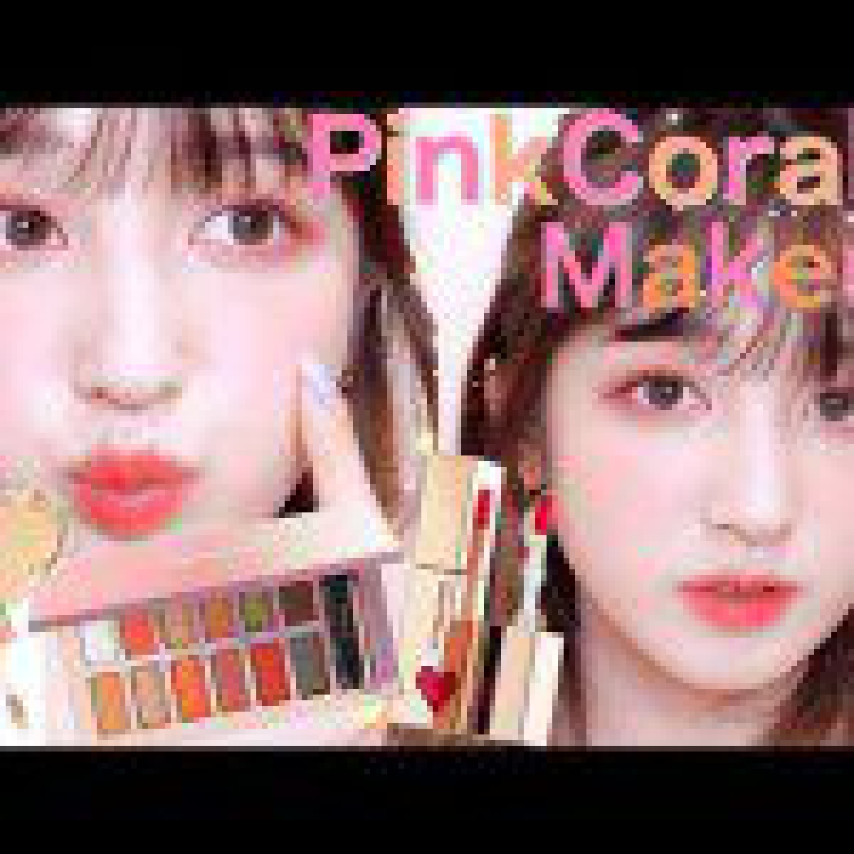 Pink×Coral♡Makeupほぼバビメロ縛りメイク新作コスメも〜薄い色でもデカ目に見える方法〜
