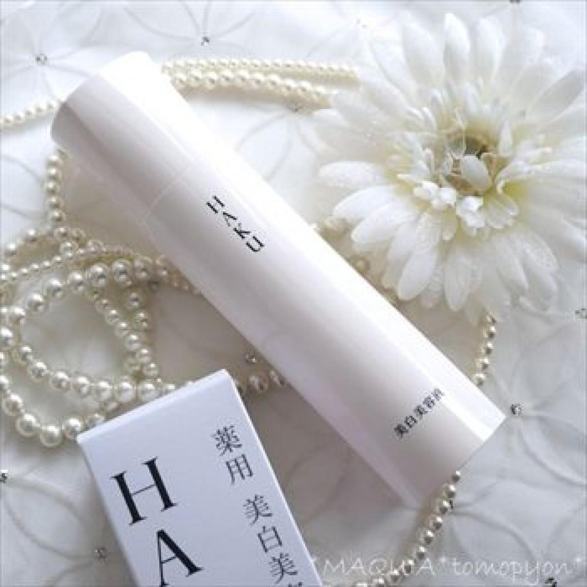 あのHAKUの美白美容液が進化!資生堂 HAKU メラノフォーカスV
