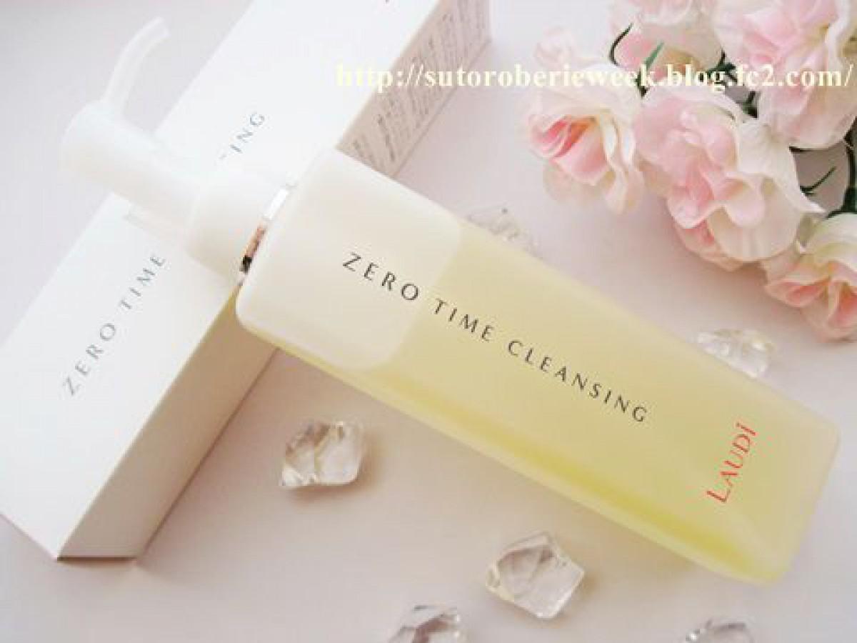 洗ってすぐに水分量2倍↑酸化しにくい生オイルでしっとり、モチモチ、ツヤ肌にいい【ラウディ ゼロタイムクレンジング】