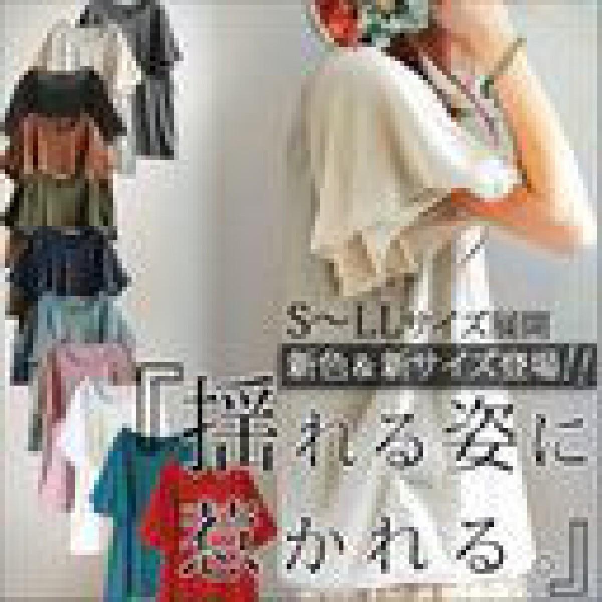 <br>待望の新色&L・LLサイズが登場!<br>『フレアスリーブデザインTシャツ』<br>【…