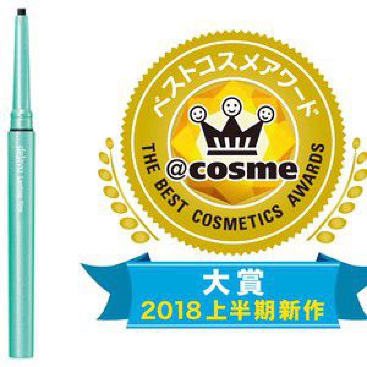 @cosmeが2018年上半期新作ベスメコスメを発表、大賞は「デジャヴュ」のアイライナー