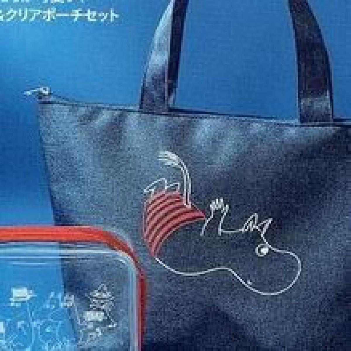 これ欲しい〜♡2段収納ポーチやコスメも豪華♪9月号付録が見逃せない!