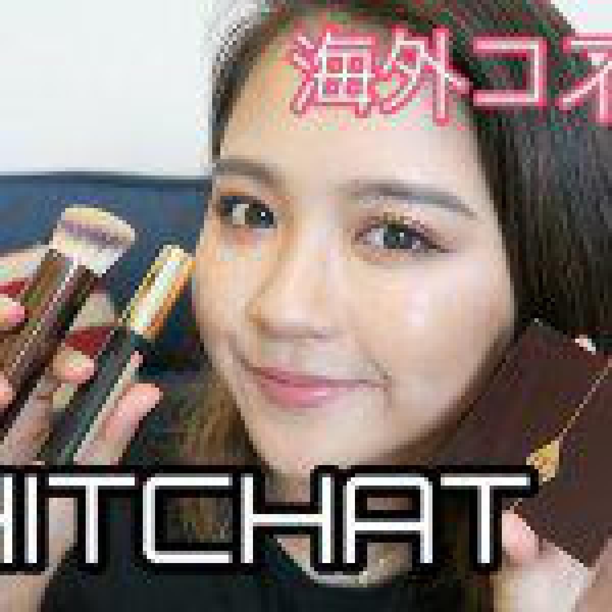 CHITCHAT!Vol.5♡ハワイで買ったコスメを使ってメイクするよ♡