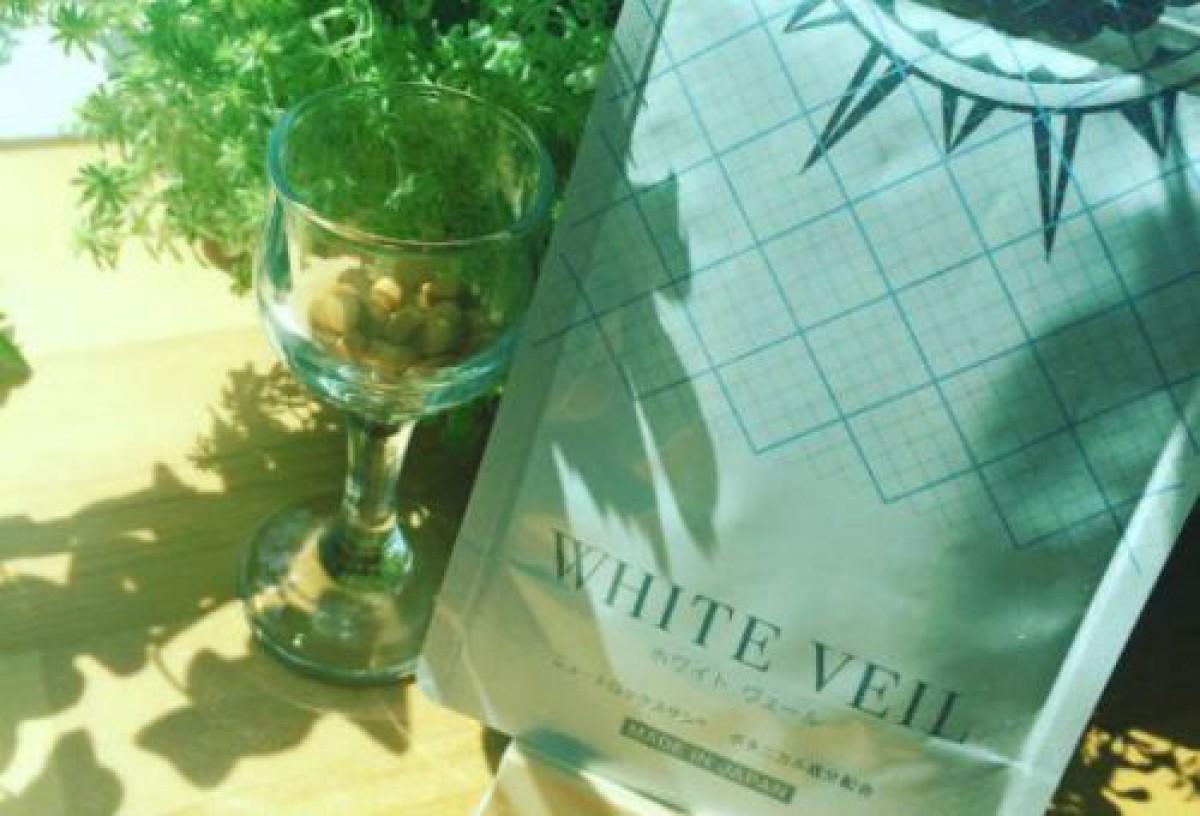飲む日焼け止めホワイトヴェール歴2年の筆者が教える人気の理由