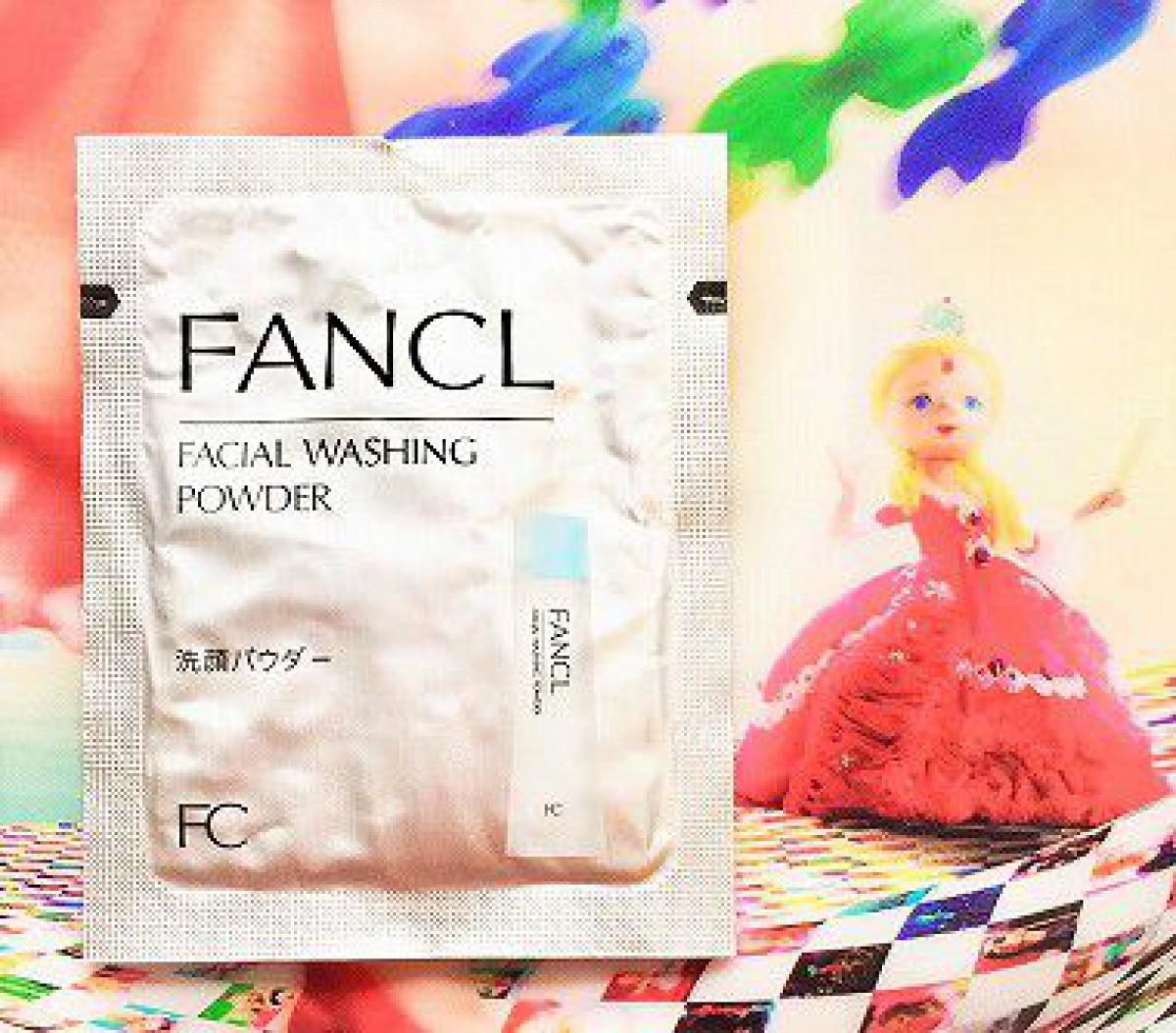 FANCL(ファンケル)洗顔パウダーでつるつる肌に。成分・感想など