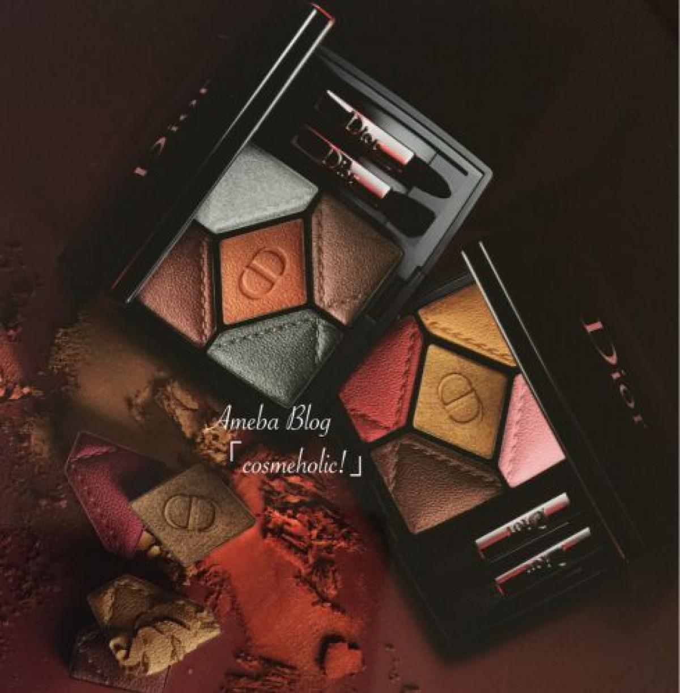 Dior予約品と去年の秋パレットでメイク⭐️