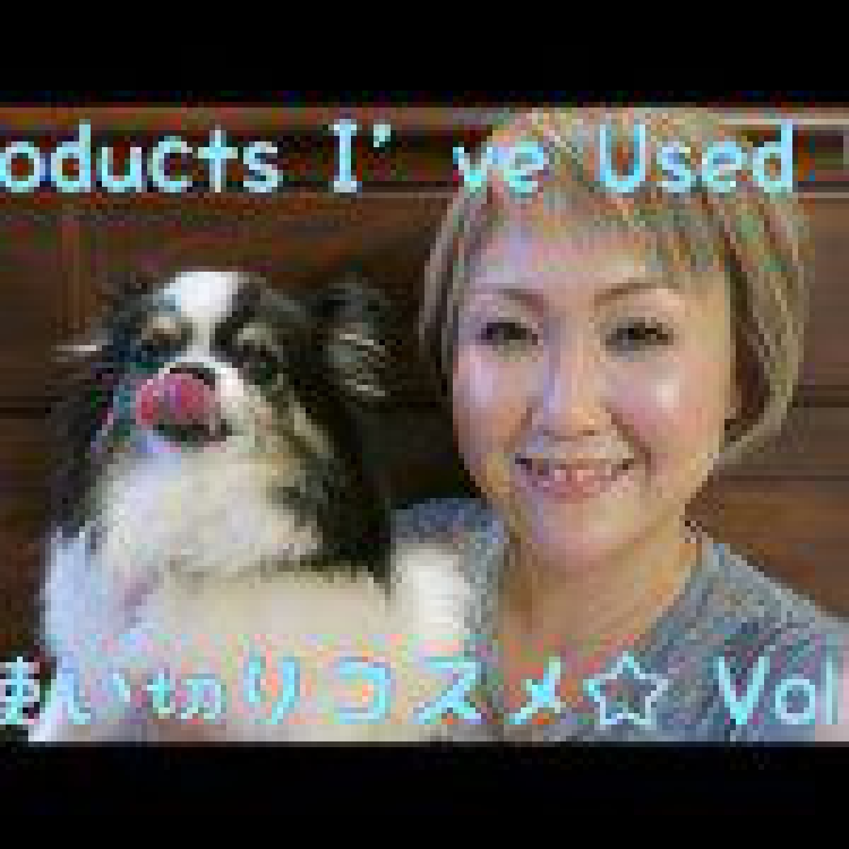 Products I've Used Up☆使い切りコスメ☆Vol.19