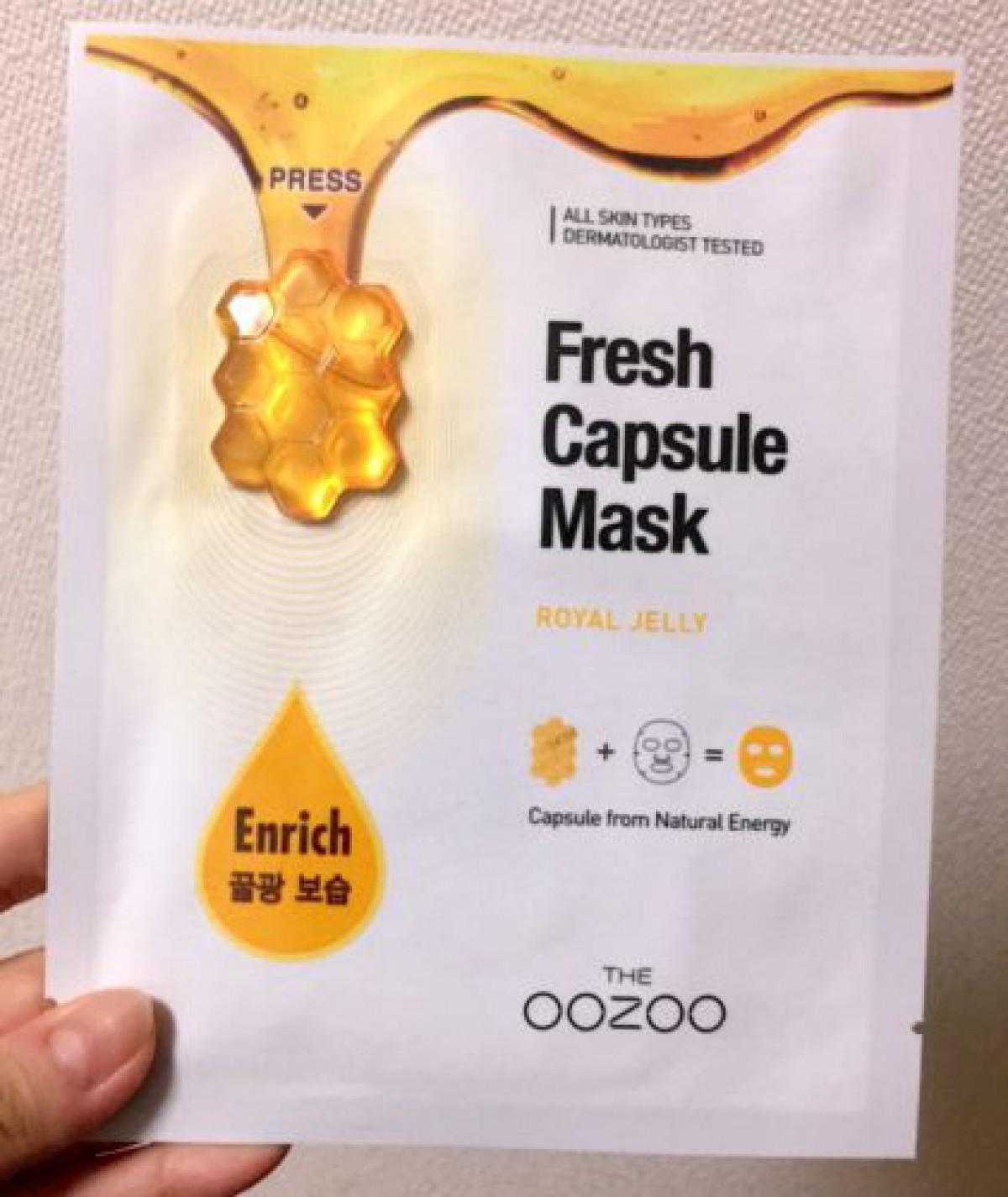 韓国パック OOZOO Fresh Cupsule Mask