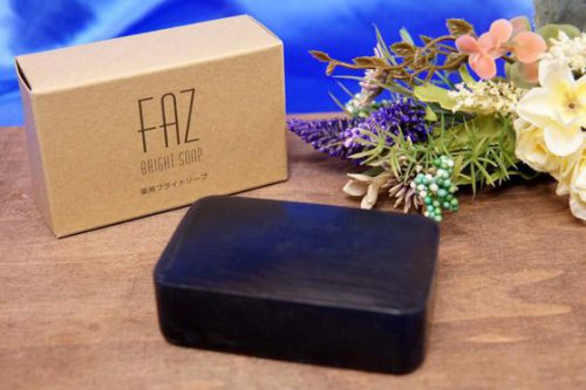 FAZ 薬用ブライトソープ 【SAMURAI】【洗顔石鹸】【炭石鹸】