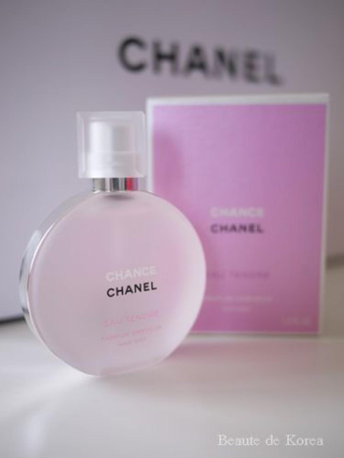 ふんわり香る♪お洒落でステキな【CHANELシャネル】のヘアミスト