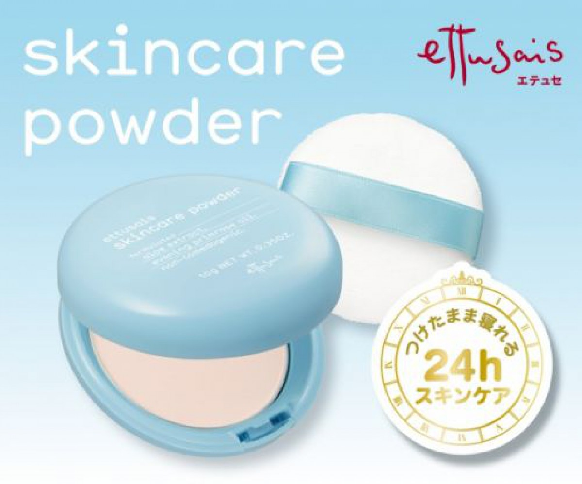 昼も夜も透明感溢れる白い肌。24H肌荒れ防止の「スキンケアパウダー」が新発売