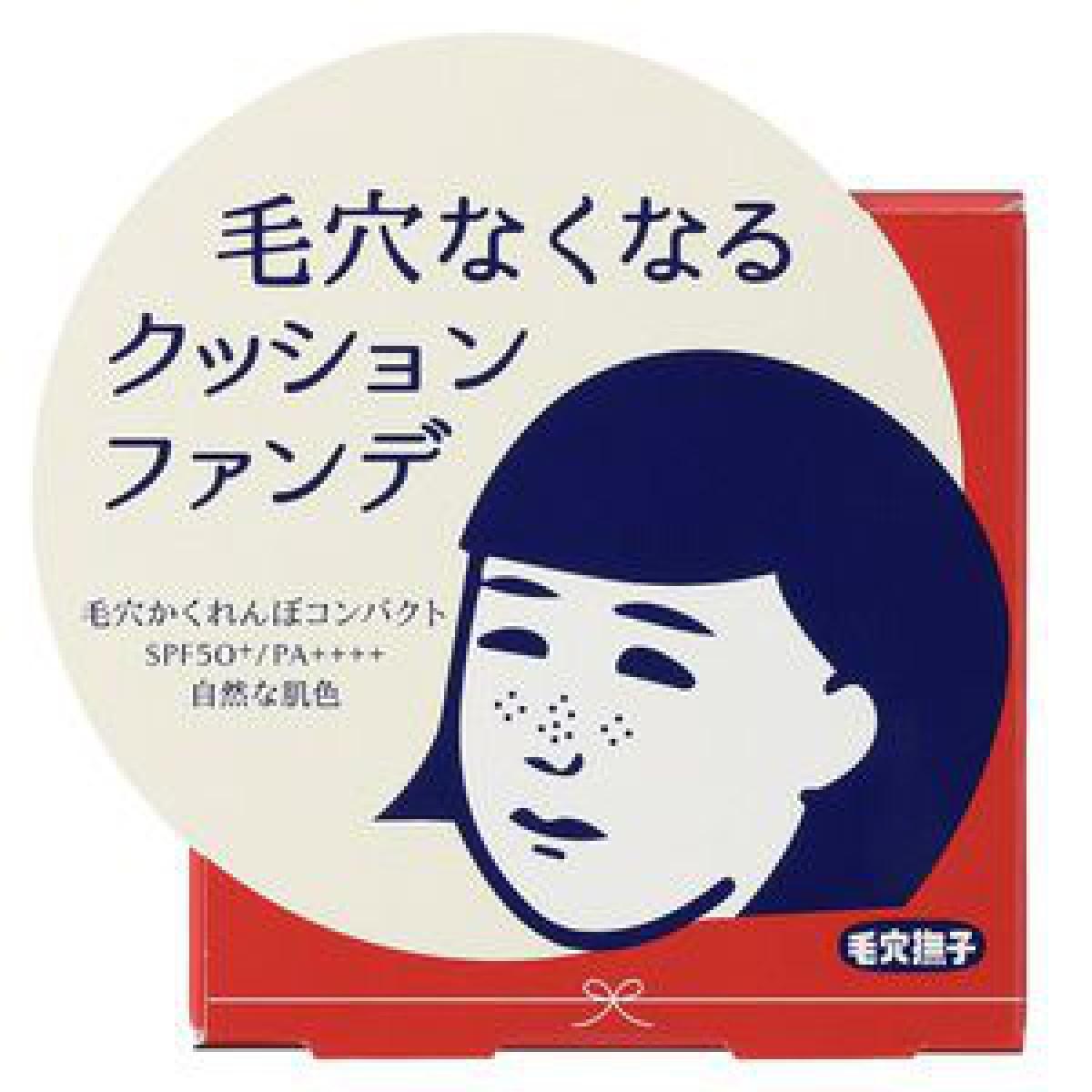 お米のマスクで人気、「毛穴撫子」から初のメイクシリーズが登場
