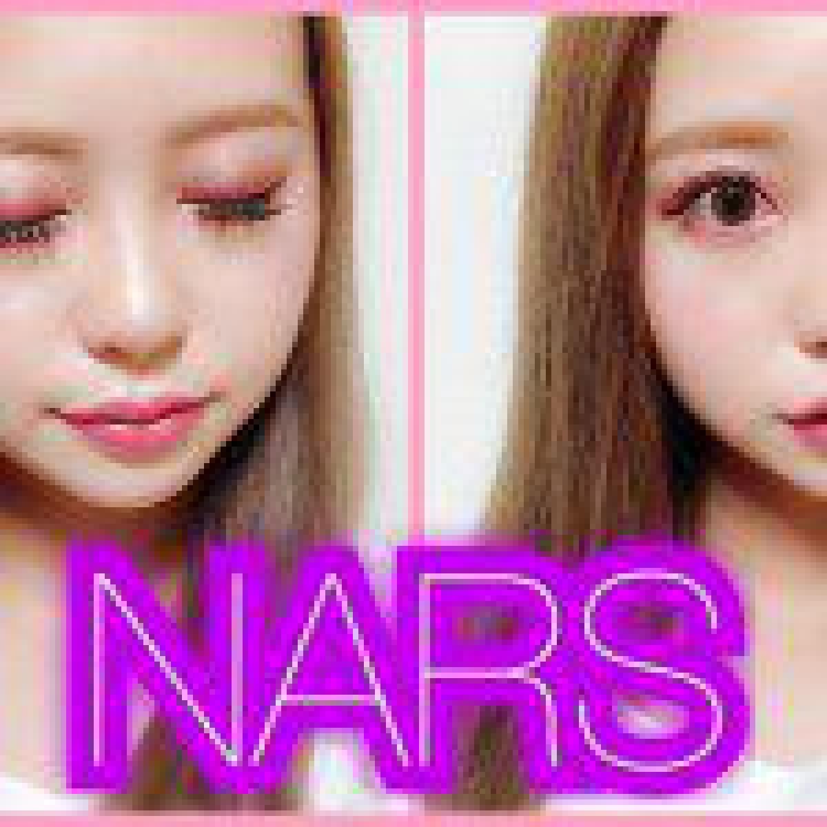 【縛りメイク】ナーズのコスメだけでメイク♡NARS Makeup