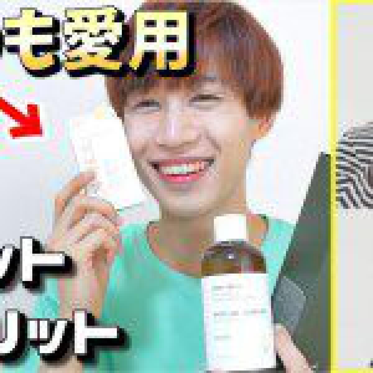 【韓国 コスメ】 NATURE REPUBLIC 買ってよかった3品 レビュー! (This sun block stick is amazing!)
