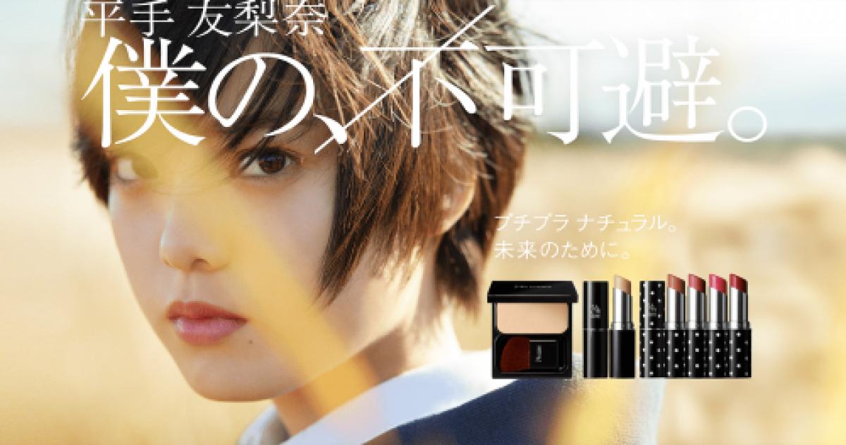 9月14日(金)、24hコスメから新商品が発売しました!