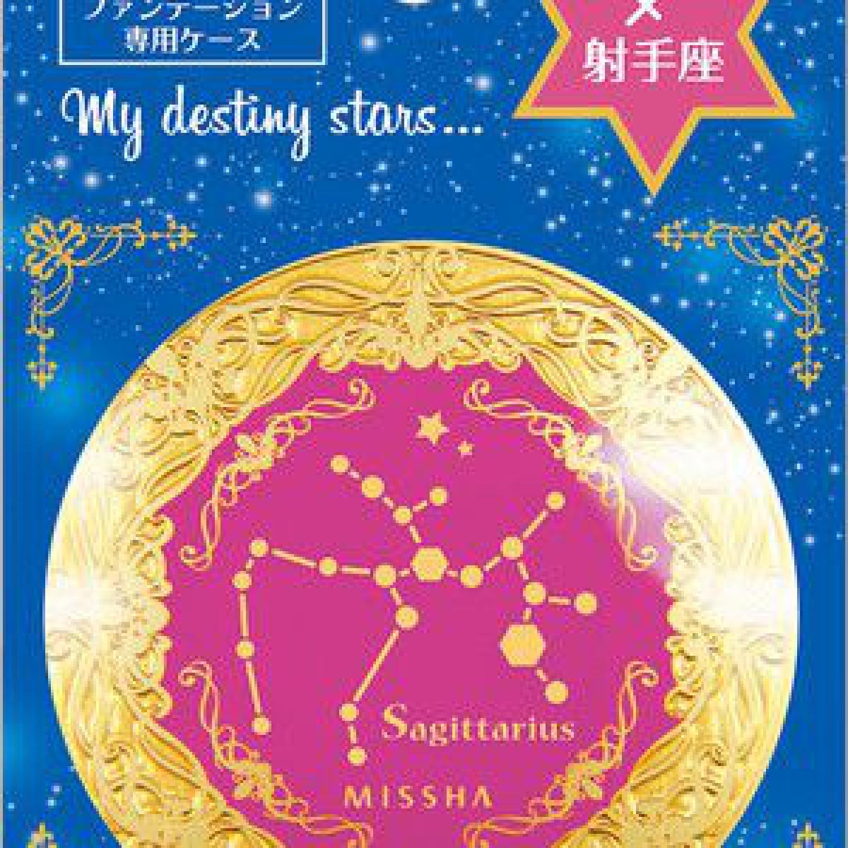 「ミシャ」が星座をモチーフにした限定クッションファンデーションケース発売