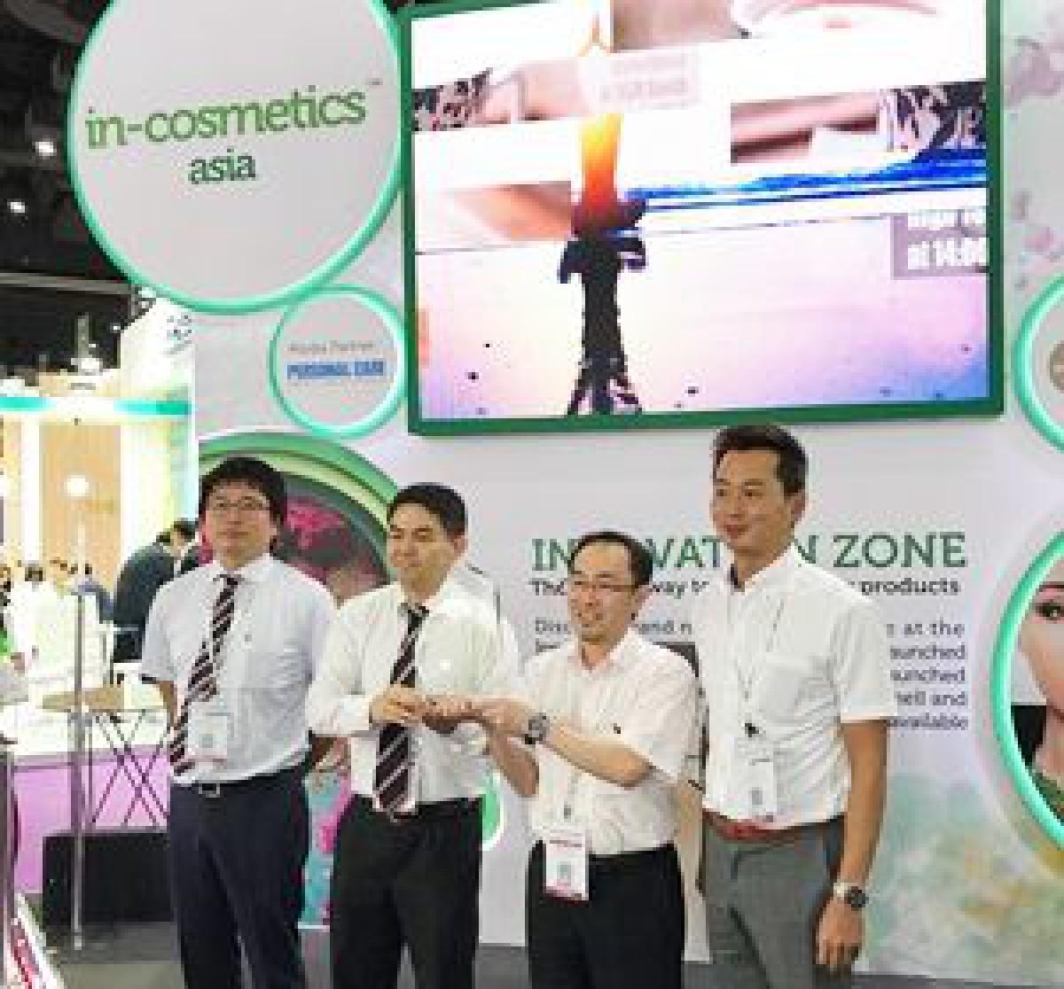 一丸ファルコスが「in-cosmetics Asia 2018」で注目製剤賞・保湿部門を受賞
