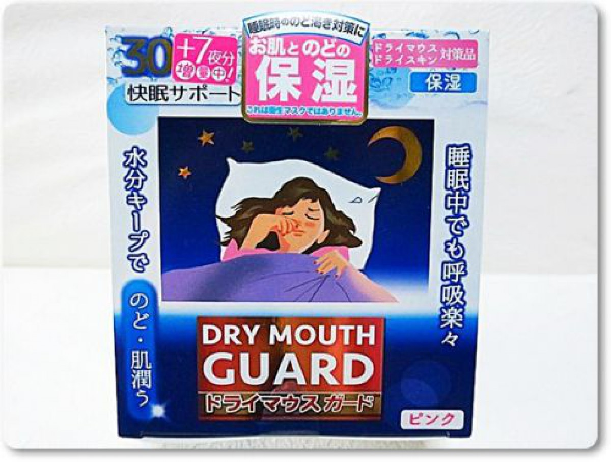 睡眠時の喉や口まわりの保湿のためのマスク ドライマウスガード