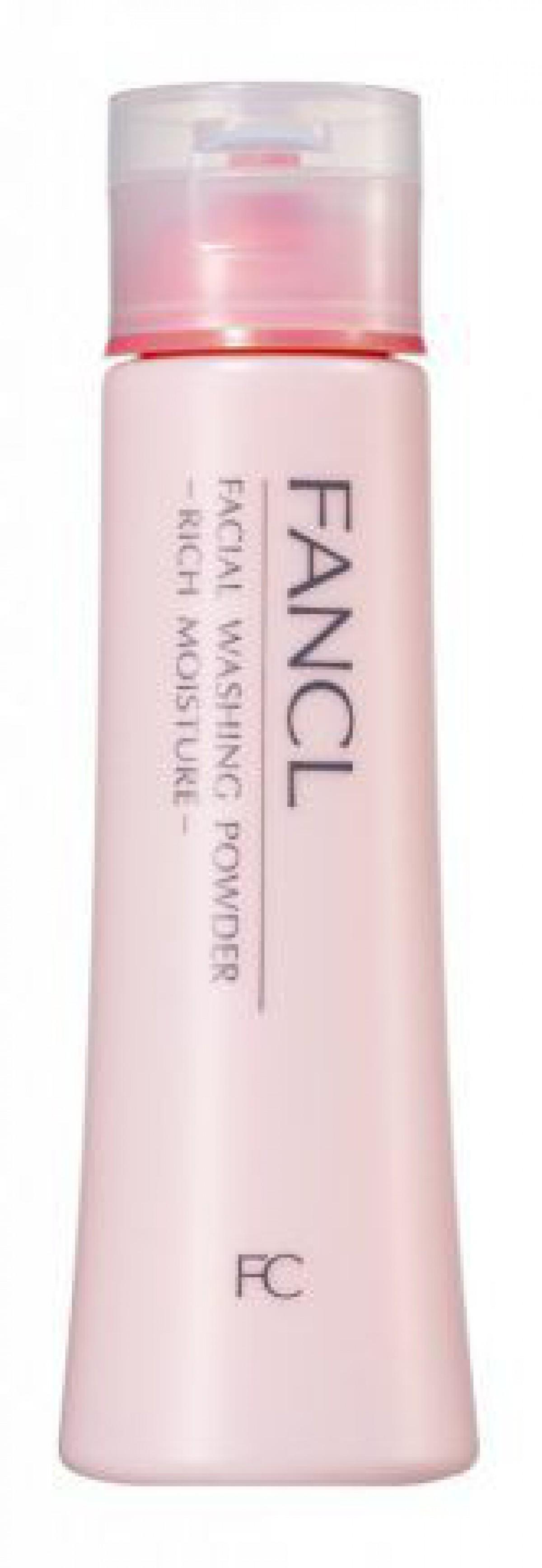 コラーゲンや真珠パウダー配合の濃密保湿洗顔料発売 ファンケル