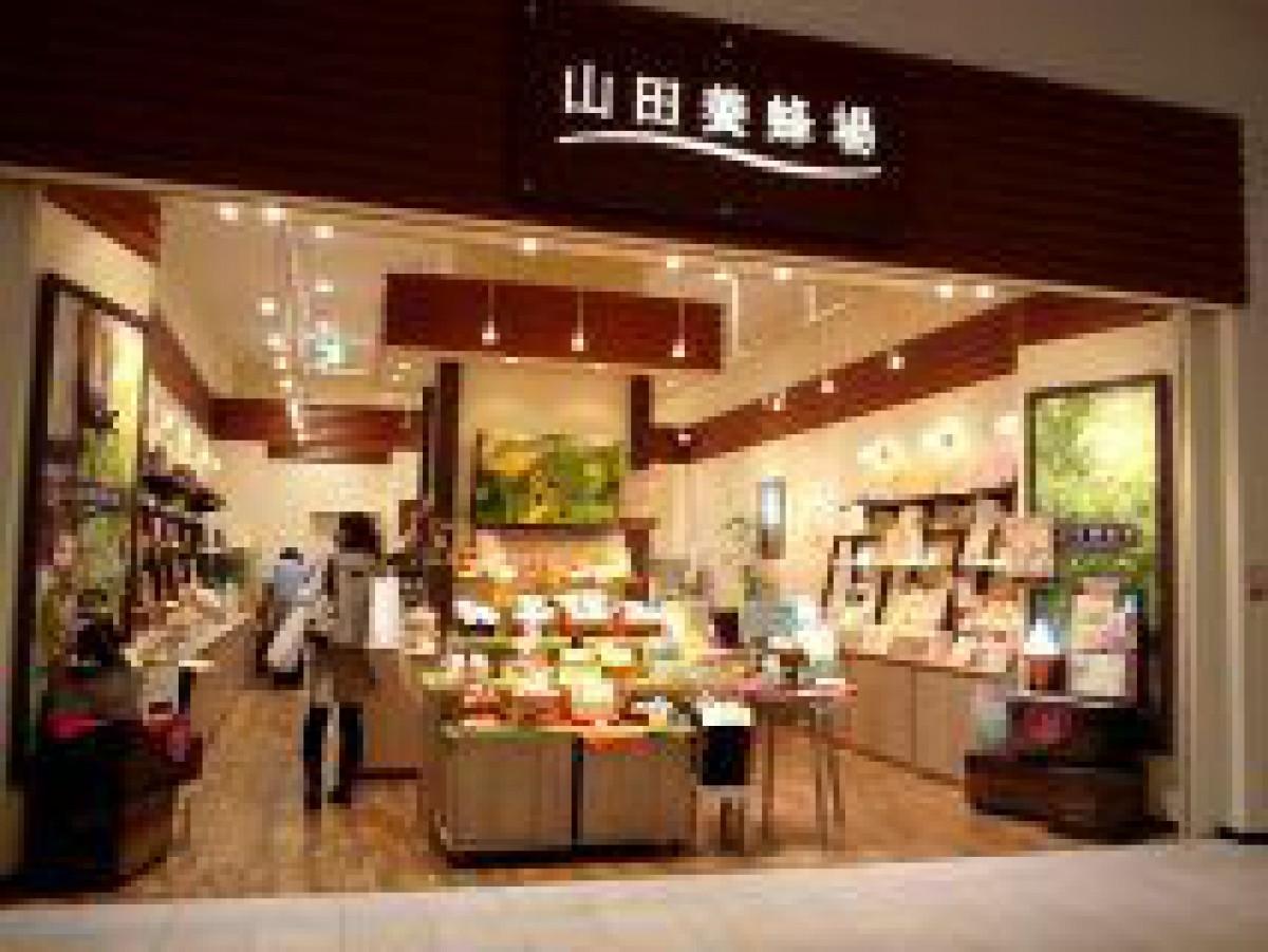 (63)山田養蜂場の会社研究 ~化粧品事業20年経過、通販と自社ショップで販売~(上)