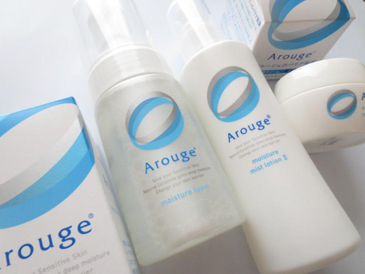 【アルージェ】敏感肌さんにおすすめ! 肌を根本からケアするスキンケアアイテム
