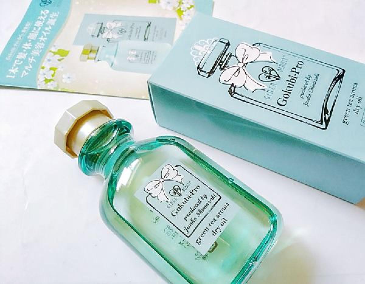 憧れのあのブランド香水みたいなパッケージに一目惚れ!!全身に使えるマルチオイル【Gokubi-Pro (ゴクビプロ)  グリーンティーアロマ ドライオイル】