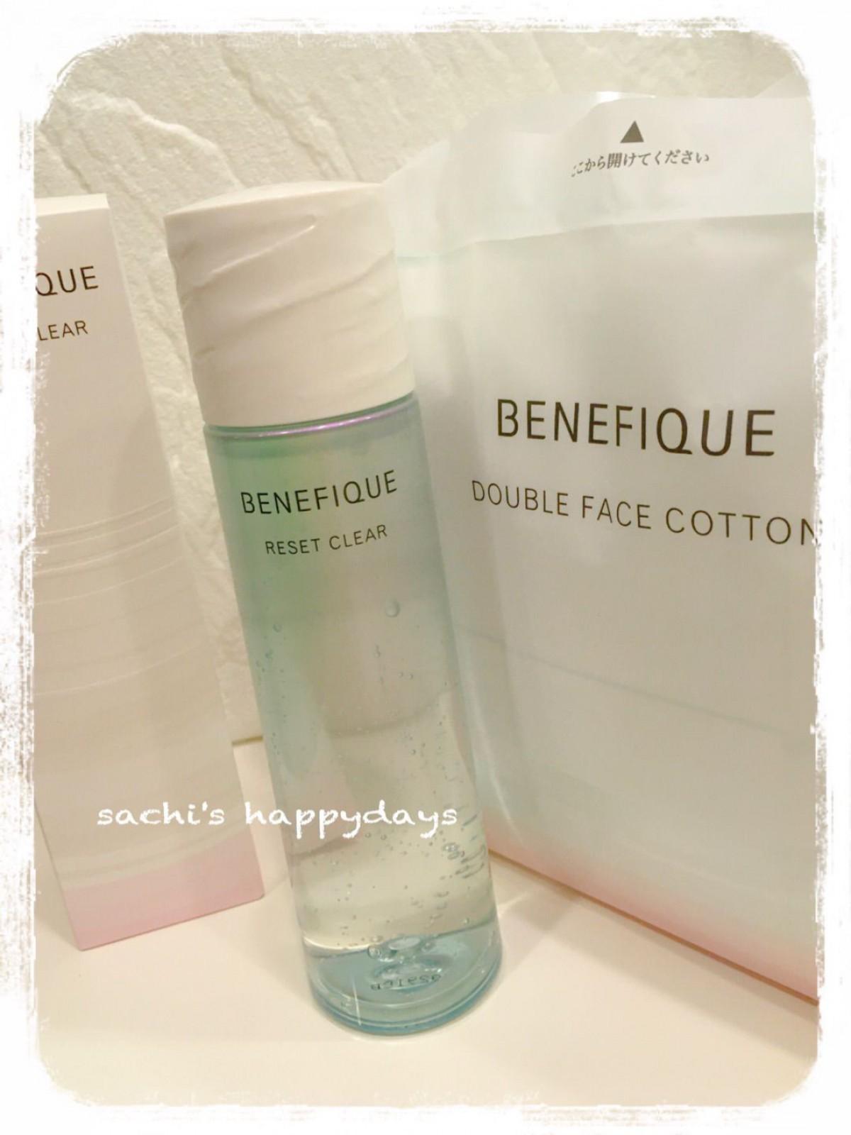 新発売!肌を浄化してくれる、ふきとり化粧水『ベネフィーク リセットクリア』