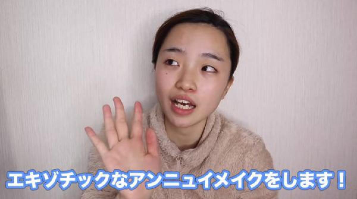 【整形メイク】YouTuber・整形メイクのみゆさんが小松菜奈さんのようなアンニュイ顔メイクに挑戦!
