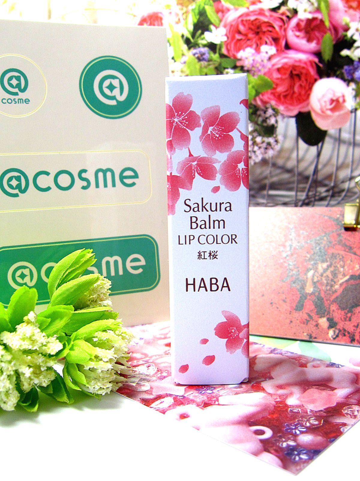 残りわずか!?2020年春限定コレクションの桜バームリップ♥HABA