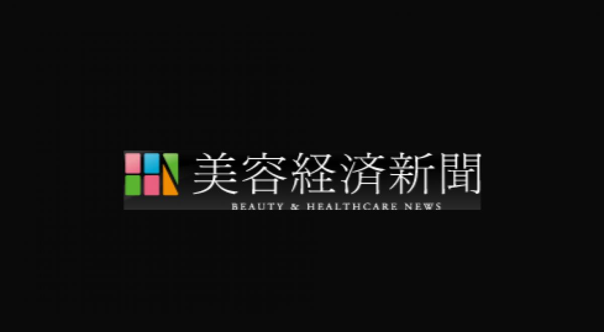 中国の高級化粧品eコマースでスキンケアが堅調