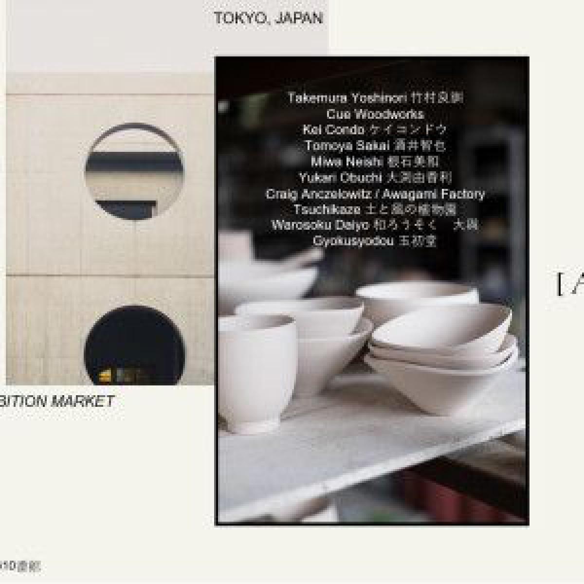 陶芸家 竹村良訓ら11人の職人による作品を展示販売 日本発スキンケア「DAMDAM」が表参道でイベント開催