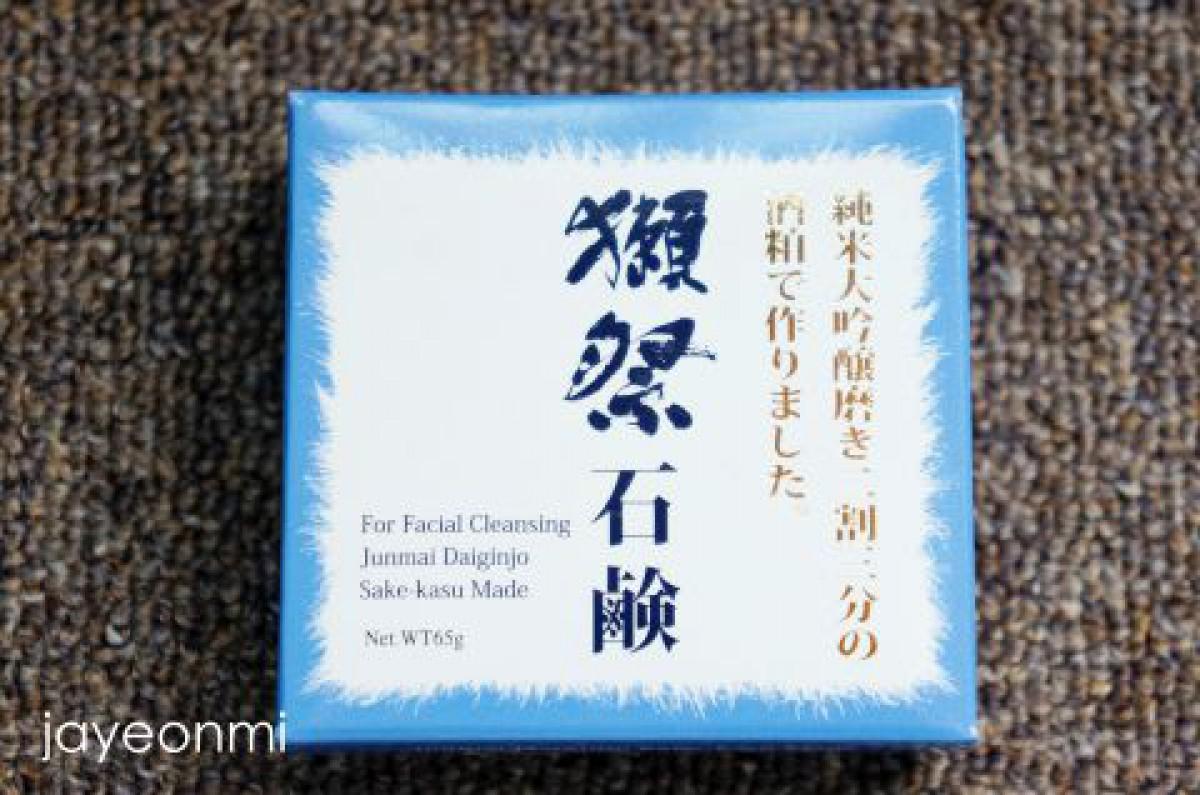 【日本のコスメ】しっとりきめ細やか♪獺祭の洗顔石けん☆
